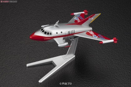 MEGA COLLOCATION ULTRAMAN 01 Jet VTOL