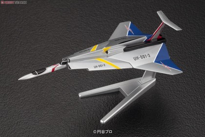 MEGA COLLOCATION ULTRAMAN 02 ULTRA HAWK 1