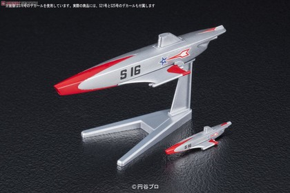 MEGA COLLOCATION ULTRAMAN 03 Special Submarine S