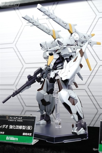 Frame Arms Power Upgrade Type